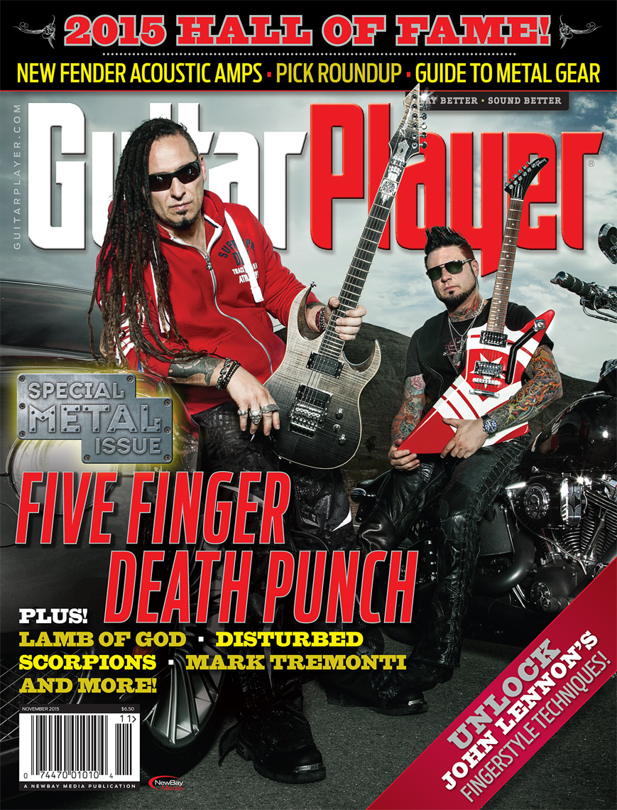 gpr1115_cover1_ph1